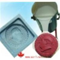 China RTV liquid silicone rubber for mold making(HY-630) wholesale