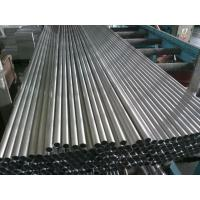 China High stregnth Magnesium Alloy Pipe AZ61 AZ80 ZK60 Magnesium Tube for Luggage frames wholesale
