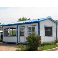 Mobile Container House / Homes