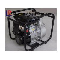 China Manual Start Self - Priming Agricultural Water Pump 2 Inch Centrifugal Clear For Agricultural Irrigation wholesale