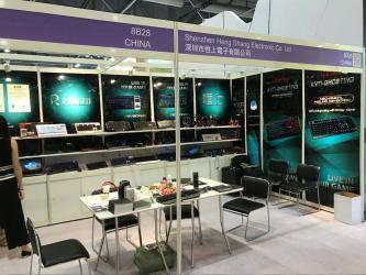 shenzhen hengshang electronic co.,ltd