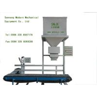 China Specialized Equipment for BB Fertilizer From Sannong Modern Mechanical Equipment wholesale