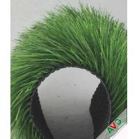 China Diamond Series Fake Grass Carpet Outdoor / Soccer Turf With 50mm Pile Height wholesale