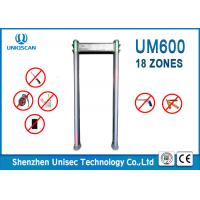 Buy cheap Multiple Size Door Frame Metal Detector , Walk Through Metal Detector For from wholesalers