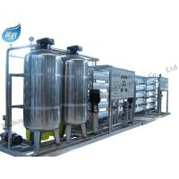 China Water treatments plants reverse osmosis with membranes purify systems wholesale