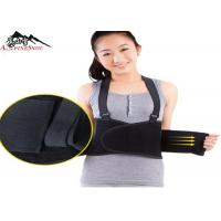 China Black Breathable Sport  Adjustable Relief Waist Pressure Pain Lumbar Waist Back Support Belt wholesale