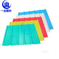 China Heat Insulation UPVC Roofing Sheets Trapeziodal Style / Colored Pvc Sheets wholesale