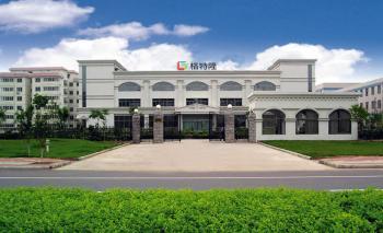 Shenzhen great tech leds co.,Ltd