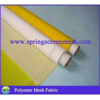 China 200 Mesh Polyester Filter Fabric mesh screen on sale
