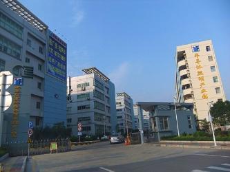 Shenzhen Shiji Lighting Co.,Ltd