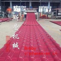China Custom PVC Roof Tile Making Machine with SJZ-92/188 Plastic Extruder 1.5~ 5m/min wholesale