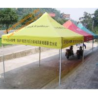 China Outdoor 3x3m Trade Show  Easy  Up Foldable Advertising Promotional Tent wholesale