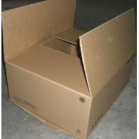 China Single / Double Wall Cardboard Storage Boxes With Lids Cardboard Shipping Boxes wholesale