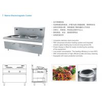 Easily Monitoring Marine Electric Equipment Stainless Steel Electromagnetic Cooker