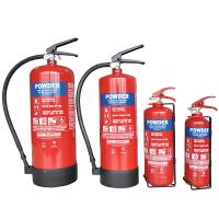 China BSI EN3 Approved ABC 1kg Dry Powder Fire Extinguisher fire fighting equipments wholesale