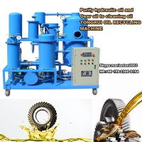 China ZJD Cutting Oil Cleaning Machine for removing Impurities to 5 micron wholesale