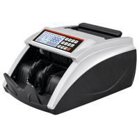China Kobotech KB-2350 Back Feeding Money Counter Series Currency Note Bill Counting Machine wholesale