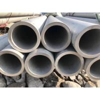 China UNS S31803/S32205 Duplex Stainless Steel Pipe DN5-DN400 ASTM A790/790M wholesale