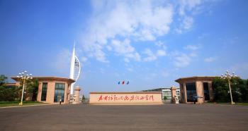 Wuhan Huazhiyang Technology Co., Ltd