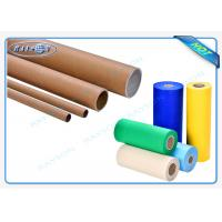 China 3 Inch / 2 Inch Paper Core PP Spunbond Non Woven Fabric / non woven polypropylene fabric wholesale