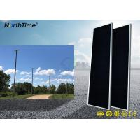 China Free Sample 100W All in One Solar LED Street Light With Light Time Control wholesale