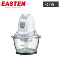 China Mini Food Chopper EC06/ Meat Chopper/ Small Meat Mincer/ National Home Use MiniElectric Meat Grinder wholesale