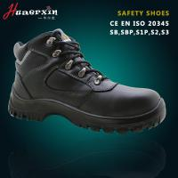China INDUSTRIAL   STEEL  TOED  SHOES  FOR  WOMEN wholesale