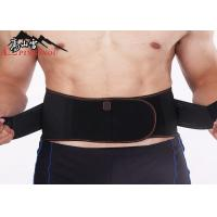 China Physiotherapy Pads Magnet Therapy Products / Acupoint Nursing Multiple Protective Waist Belt wholesale