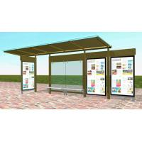 China street kiosk stainless steel outdoor furniture wholesale