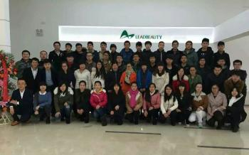 Beijing Leadbeauty S & T Co,. Ltd