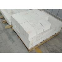 Buy cheap High Quality White Color Corundum Brick , Corundum Mullite Bricks For Kiln Inner from wholesalers
