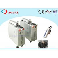 China Mopa Fiber Laser Cleaning Machine For Paint / Rust / Oxide On Ship Automobile wholesale