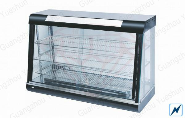 Small Commercial Food Warmer ~ Small food warmer images