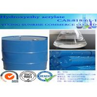 China Hydroxyethyl Acrylate Water Solubility Paint Solvent CAS 818-61-1 C5H8O3 wholesale