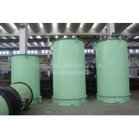 China Gas Fired Thermal Oil Boiler 320C High Temperature Oil Fired Thermic Fluid Heater wholesale