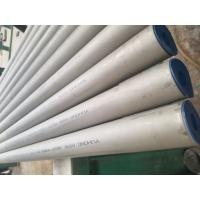 China Inconel 600 Nickel Alloy Pipe ASME SB167 UNS NO6600 Material For Heat Exchanger wholesale