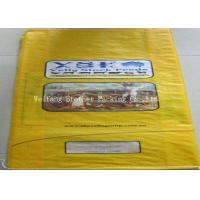 China Flour / Rice Bulk Packaging Bopp Laminated Bags With High Tensile Strength wholesale