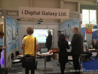 I Digital Galaxy Ltd. Beijing Branch