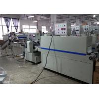 Buy cheap Automatic high speed bath fizzy bath bomb shrink wrap machine from wholesalers