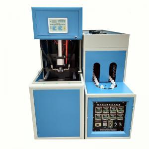 China 1 Cavity Semi Automatic PET Blowing Machine For Oil Bottle / 5L Water Bottle wholesale