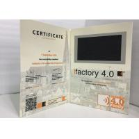 China Innovation 7inch LCD TFT Video Brochure Video advertising card launch event video brochure card PVC070 on sale