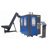 Buy cheap Durable Fully Automatic Pet Blow Moulding Machine 1200-1600PCS/H Theoretical from wholesalers