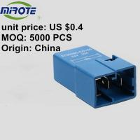 China 20a Blue CoverCar Air Conditioner Relay , 4  Ways  For DongFeng Car 25230-79945 25530-79915 25530-79916 wholesale