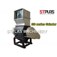 China Single Shaft Plastic Bottle Crusher Machine , Plastic Grinding Machine CE Approved on sale