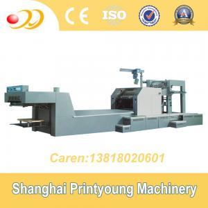 Buy cheap 紫外線マットおよび組み立て10000s/hの多機能のグラビア印刷の印字機 from wholesalers