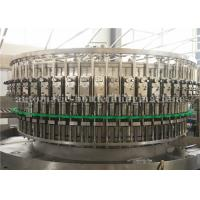 China Auto Carbonated Drink Filling Machine Soda Water Making And Bottling Production Line wholesale