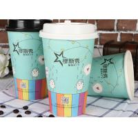 China 8oz 12oz 16oz Single Wall Paper Cups , Biodegradable Hot Cold Disposable Cups wholesale