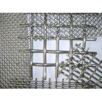China Customized Crimped Wire Mesh For Mining , Durable Stainless Woven Wire Mesh wholesale