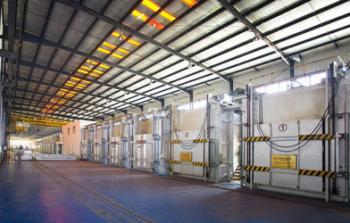 Shandong Tongxin Aluminium Industry Co.