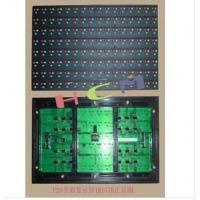 China p20 outdoor full color module wholesale